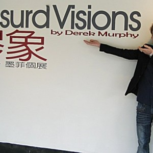 Derek Murphy NCKU Art Gallery Tainan Taiwan Contemporary Art