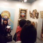 art exhibition Geisai #3